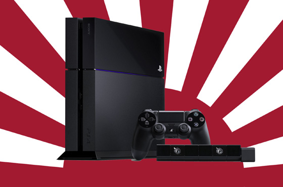 Sony's PS4: Boom Boom Shake the Room