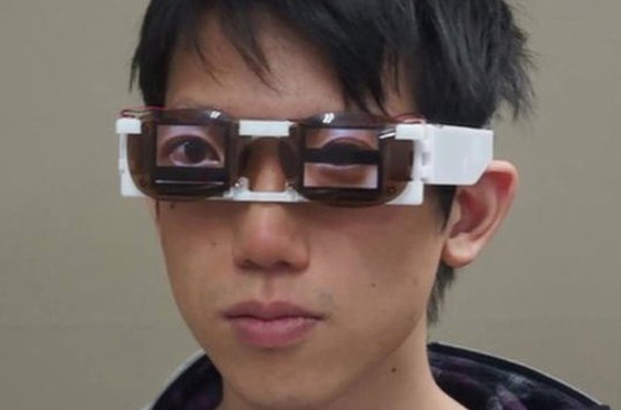 Japan's digital eyes show your emotions for you