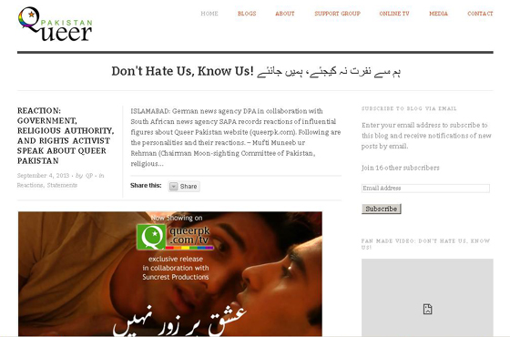 Pakistan's internet watchdog blocks country's first 'gay' website